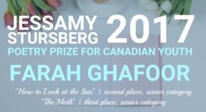 FARAH GHAFOOR: THE MOTH