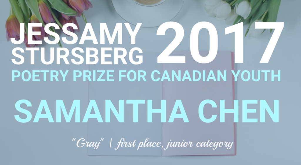 Samantha Chen graphic