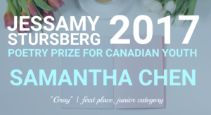 SAMANTHA CHEN: GRAY