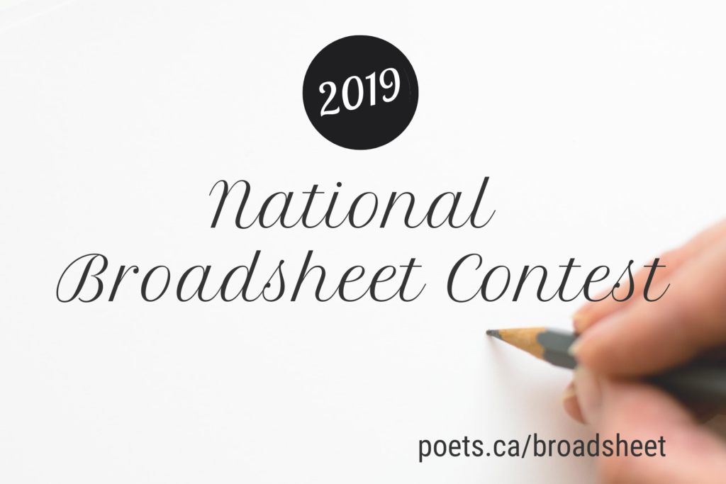 National Broadsheet Contest – League of Canadian Poets