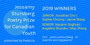 2019 Jessamy Stursberg Poetry Prize: Winners!